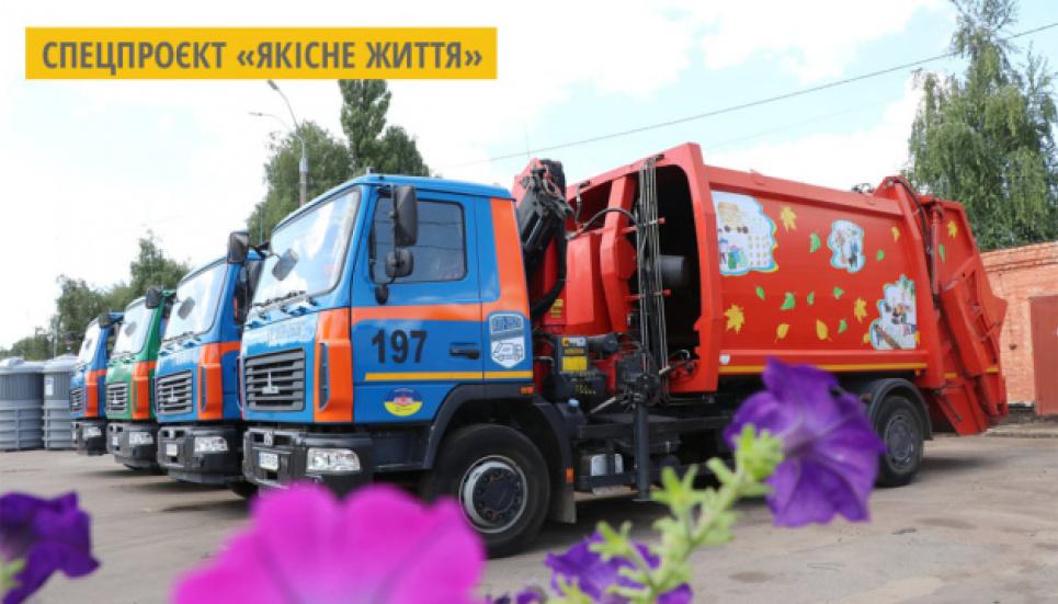 Фото: Фейсбук, КП Атп-2528 Chernihiv