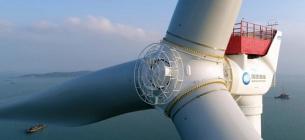 Создана крупнейшая в мире ветряная турбина, выдерживающая тайфуны