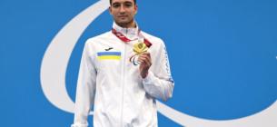 Максим Крипак