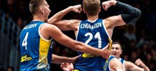 Фото: Федерації баскетболу України.