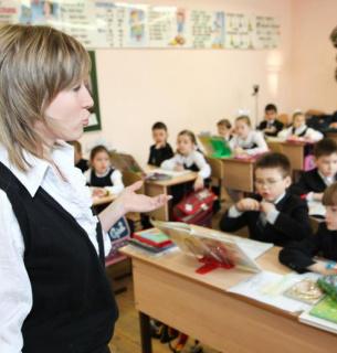 Вчитель