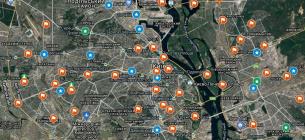 Київ цифровий