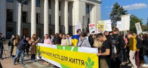 Всі фото: greenpost.ua