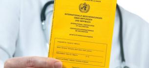 COVID-сертифікат