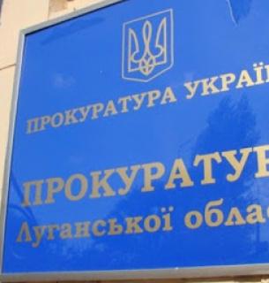 Фото: vistilug.com.ua