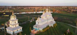 село Старый Кривин Хмельницкой области